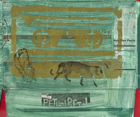 Petropetal - 3.29.2014 - 3