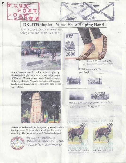 DKult Ethiopia - 1