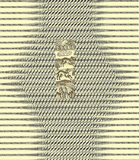 neonism 1721