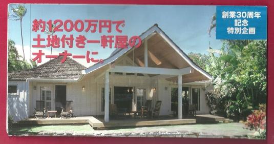 Tomoe - 5.10.2015 - 2